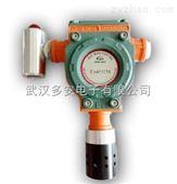 大冶可燃气体泄漏报警控制器,便携气体检测
