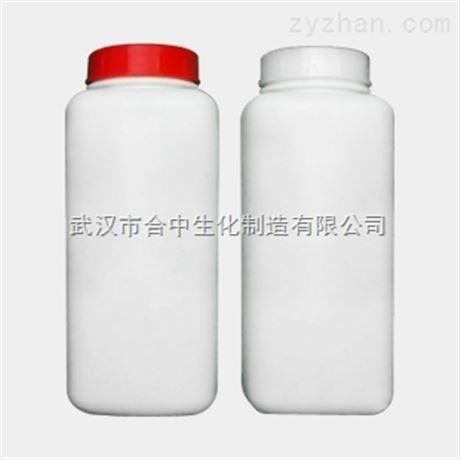 氰乙酸正辛酯CAS号15666-97-4厂家辅料