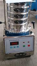 RA-200超聲波檢驗篩