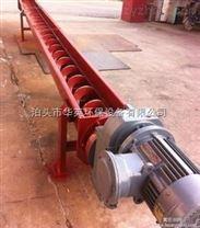 單雙軸螺旋輸送機輸送量、高溫除塵螺旋輸送