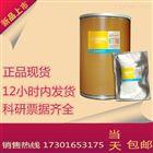 盐酸育亨宾原料药|盐酸育亨宾原料价格