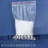 盐酸肾上腺素GMP厂家