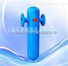 压缩空气汽液分离器、反冲洗过滤器
