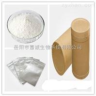 茶碱|呼吸系统原药|生产厂家