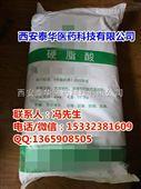 医药级硬脂酸【十八烷酸】 可提供报批 招商/批发/零售