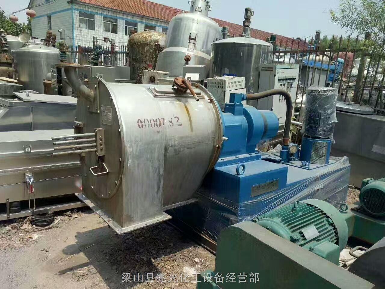重庆江北400型二手卧式双级活塞推料离心机
