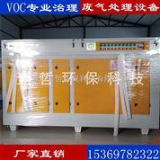 定制UV光氧废气处理设备活性炭废气处理装置光氧催化净化器