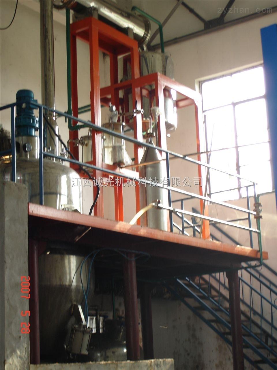 小型精油设备生产线