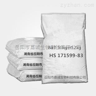 福美钠厂家(消毒杀虫剂)CAS:128-04-1