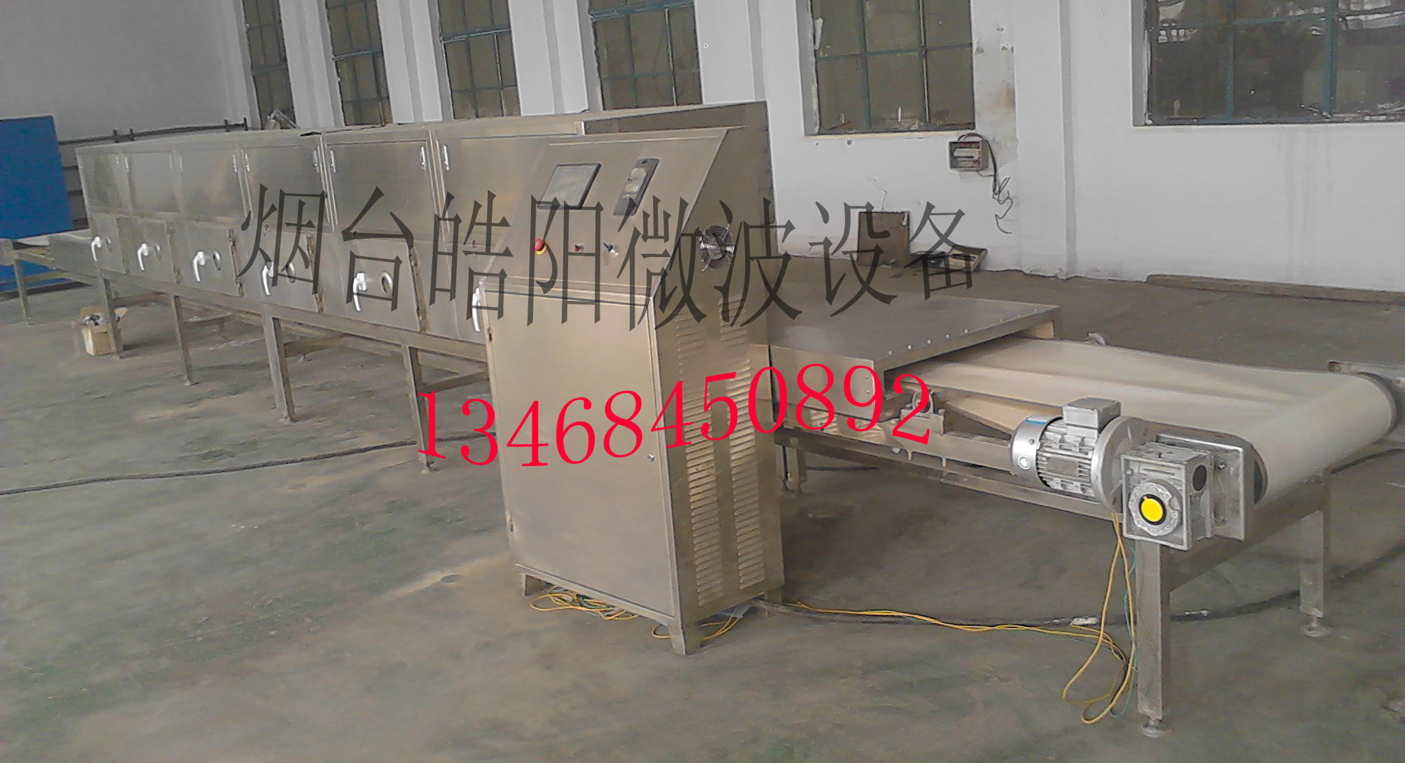 微波干燥设备新闻,工作原理和使用方法第1页-中国制药