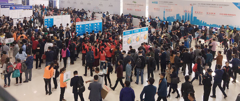 2017第五届上海生物发酵展圆满落幕