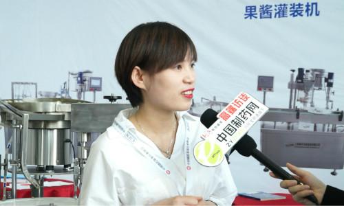 上海纳丰销售经理董洁:年轻化团队推动设备升级
