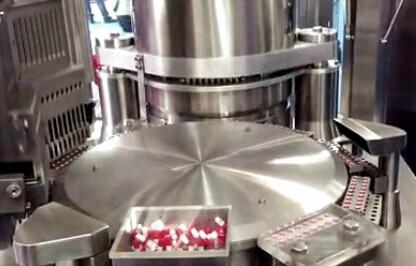 华旭机械全自动胶囊充填机
