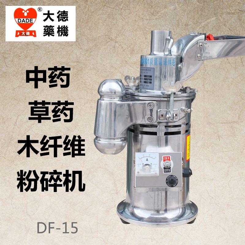 df7冷却系统电路图
