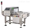 输送带式金属检测机WMD100/50