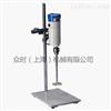 厂家直销ZLD-300电动搅拌机 小型搅拌机 实验室分散机