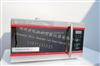 微波化学反应器WBFY-201