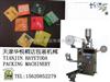 DXDK-100NWD内外袋人参精华袋泡茶包装机