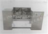 CH型槽型混合机