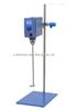 MYP2011-150电动搅拌器 150W电动搅拌器 搅拌转速 50~1500r/min