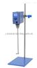 MYP2011-100100W电动搅拌器 搅拌转速50~1500r/min