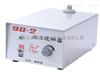 98-2磁力攪拌器  單攪拌,不銹鋼工作臺面