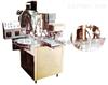DGK-1型单头粉末灌装机