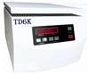 厂家直销让利离心机TD6K台式低速离心机
