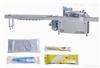 供应多功能枕式全自动包装机DZB-230(DZB-230)