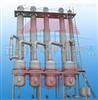 四效降膜蒸发器价格
