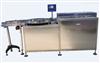 HCJXP-100系列淨化壓縮空氣交替清洗絞籠式洗瓶機廠家