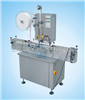 HCSD-70型自动塞干燥剂机