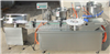 喷雾液体灌装生产线