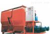 混凝土搅拌机,SJD-30强制式单卧轴混凝土搅拌机